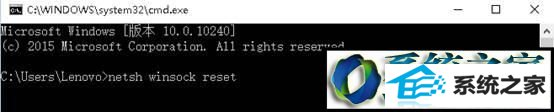 "win8系统玩CF提示""报错CF File warcher:C:/programFiles/腾讯游戏/穿越火线/TCLs/Client.exe ""的解决方法"