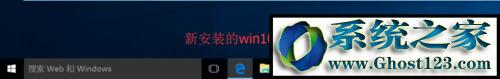 win8系统任务栏和操作中心总是黑色无法变色的解决方法
