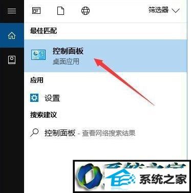 win8系统禁止iE浏览器运行的操作方法