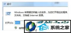 处理win8系统网站安全证书过期了的技巧?