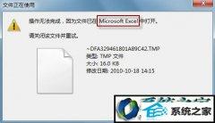 电脑公司解答win8系统资源管理器解决文件无法删除的方法?