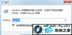 技术员帮您win8系统iE下载文件没有保存对话框的办法?