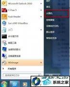 技术员恢复win8系统插入移动设备会自动弹出windows update搜索驱动的