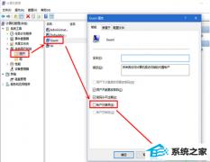 技术员操作win8系统启用guest账户的办法?