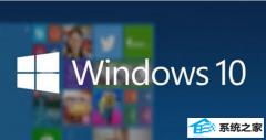 教你解答win8系统清空文件管理器主页中内容的步骤?