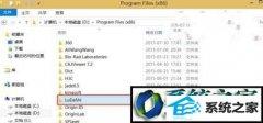 笔者练习win8系统卸载鲁大师后Ludashi文件无法删除的技巧?