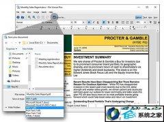 技术编辑设置win8系统使用软件打开wps文件的问题?