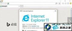 图文教您win8系统禁止iE浏览器运行的办法?