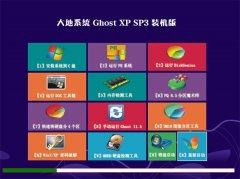 大地系统Windows xp 体验装机版 2021.04
