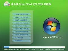 老毛桃Win7 安全装机版32位 2021.04